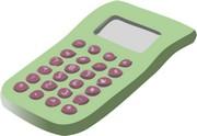 FERS 6c Pension Calculator